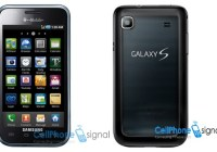 T-Mobile Samsung Vibrant is another Galaxy S