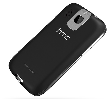 HTC Smart Brew MP Phone back