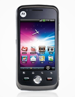 Motorola Quench XT3 Entry-level Android Phone