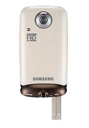 Samsung HMX-E10 Pocket-sized Full HD Camcorder ivory
