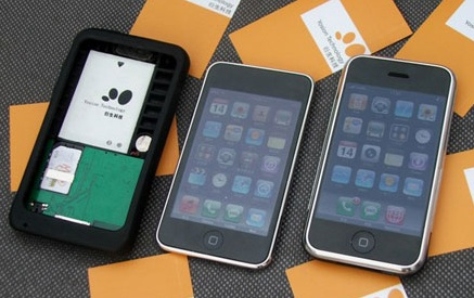 Yision Apple Peel 520 turns iPod touch into iPhone 1