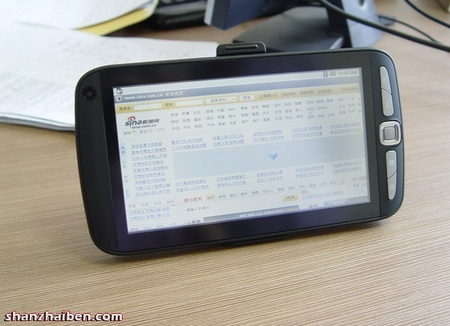 Leader-intl G10 7-inch Android Tablet live shot