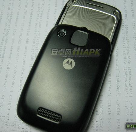 Motorola XT300 Android QWERTY Slider back