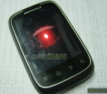 Motorola XT300 Android QWERTY Slider startup screen