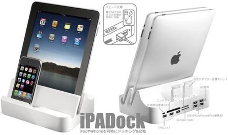 PhotoFast iPADock for iPad, iPhone and iPod