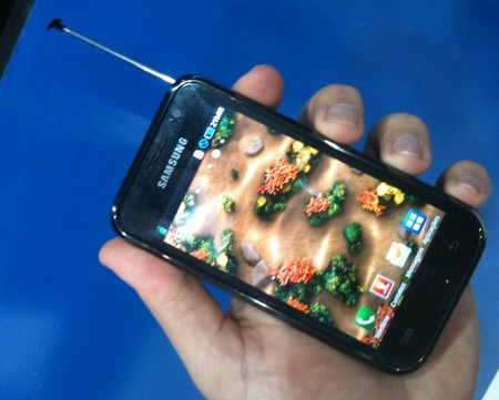 Samsung Galaxy S Brazil Version gets ISDB-Tb Digital TV Tuner front