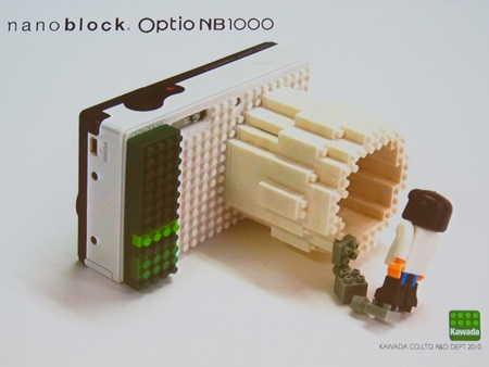 Pentax Optio NB1000 Customizable with lego examples 4