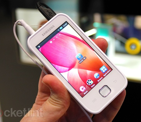 Samsung Galaxy Player 50 YP-G50 Android PMP 3
