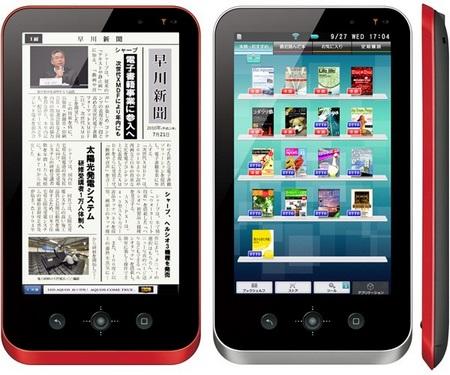Sharp Galapagos 5.5-inch e-book reader