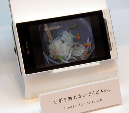 KDDI au REGZA Phone IS04 12 Megapixel Android Phone 1