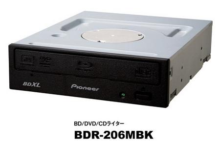 Pioneer BDR-206MBK BDXL DVD CD Burner