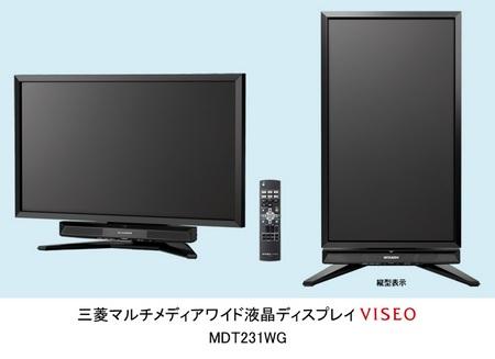 Mitsubishi VISEO MDT231WG High-end IPS LCD Display