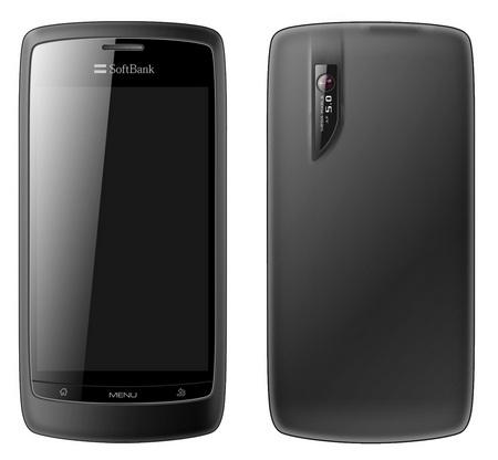 Softbank Libero 003Z ZTE V800 Android Phone