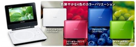 Toshiba REGZA SD-P76S Portable DVD Player