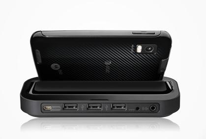 Motorola HD Multimedia Dock for ATRIX 4G
