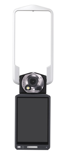 Casio TRYX Camera with a Tricked-Out Design white 1