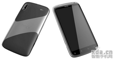 HTC Pyramid Android Phone render