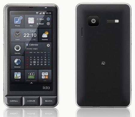 KDDI au iida INFOBAR A01 Android Smartphone Kuro