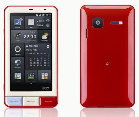 KDDI au iida INFOBAR A01 Android Smartphone Nishikigoi