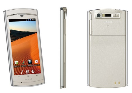 NTT DoCoMo NEC MEDIAS WP N-06C Ultra Slim Waterproof Android Smartphone Champagne Gold,
