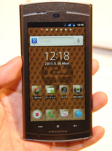 NTT DoCoMo NEC MEDIAS WP N-06C Ultra Slim Waterproof Android Smartphone hands-on brown front