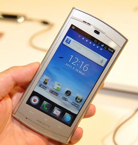 NTT DoCoMo NEC MEDIAS WP N-06C Ultra Slim Waterproof Android Smartphone hands-on front