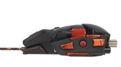 Mad Catz Cyborg M.M.O.7 Gaming Mouse side