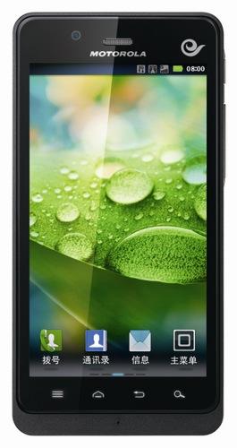 Motorola XT928 Android Smartphone for China Telecom