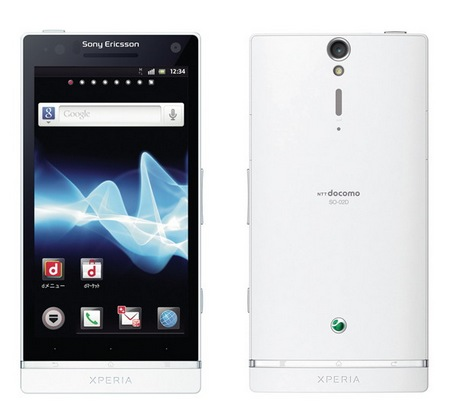 Sony Ericsson Xperia NX SO-02D Android Smartphone for NTT Docomo White