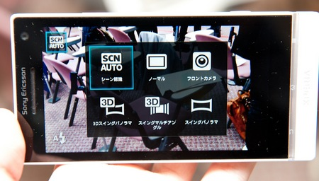 Sony Ericsson Xperia NX SO-02D Android Smartphone for NTT Docomo hands-on 6