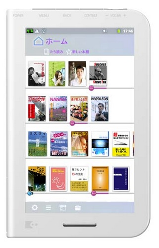 Toshiba BookPlace DB50 Color e-book Reader runs Android collection