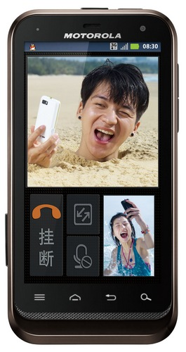Motorola DEFY XT535 Rugged Smartphone for China 1