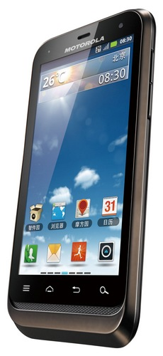 Motorola DEFY XT535 Rugged Smartphone for China