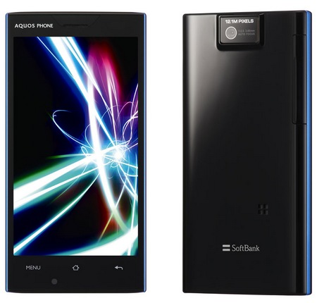 Softbank Sharp AQUOS Phone 104SH Android phone deep ocean