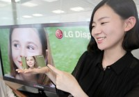 LG developed 5-inch Full HD LCD Panel for Smartphones