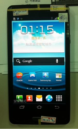 Samsung Galaxy S III Rumor mobile01