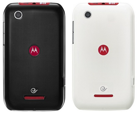 Motorola MOTOSMART MIX XT553 Music Smartphone for China back