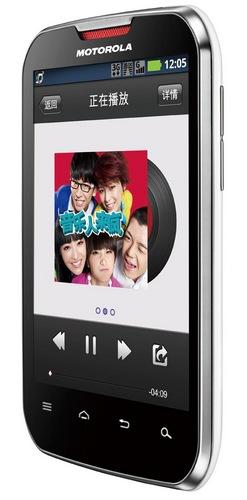 Motorola MOTOSMART MIX XT553 Music Smartphone for China music playback