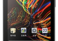 Motorola RAZR V XT889 for China Telecom