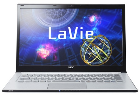 NEC LaVie Z Ultrabook weighs just 875 grams front