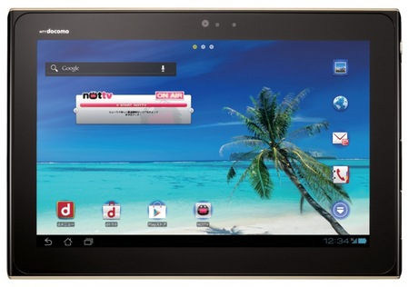Panasonic Eluga Live 10.1-inch Android 4.0 Tablet 1