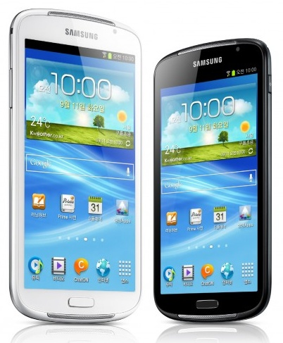 Samsung Galaxy Player 5.8 Android Portable Media Player