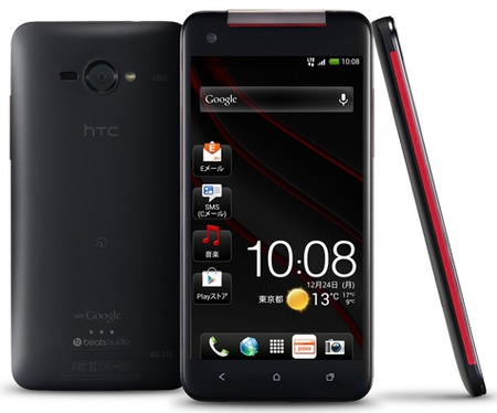 KDDI au HTC J Butterfly gets 5-inch 1080p Touchscreen black