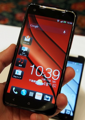 KDDI au HTC J Butterfly gets 5-inch 1080p Touchscreen live shot homescreen
