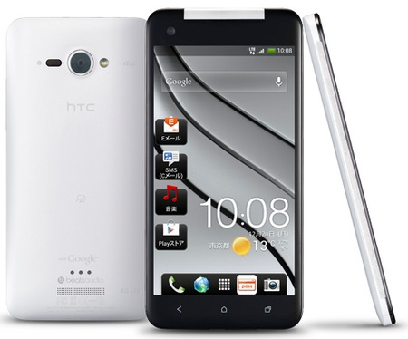 KDDI au HTC J Butterfly gets 5-inch 1080p Touchscreenwhite