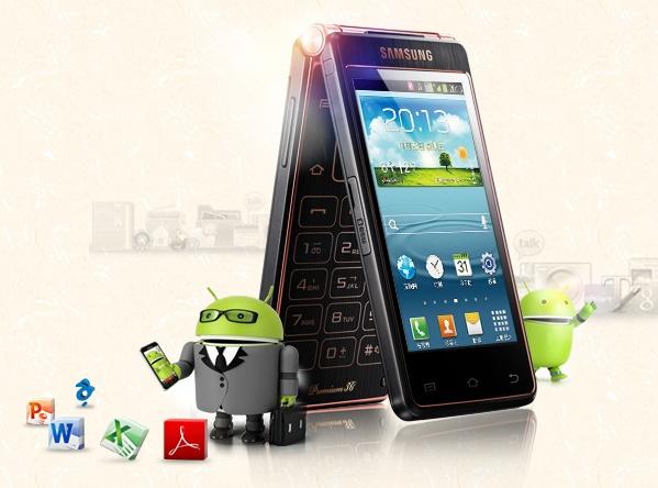 China Telecom Samsung SCH-W2013 Dual-screen Flip Android Phone gets Quad-core CPU 1
