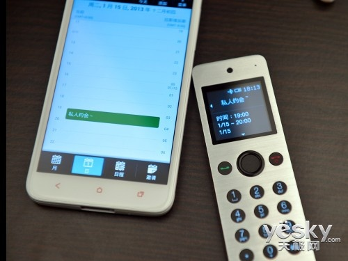 HTC Mini is a Remote Control Handset for Butterfly calendar