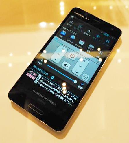 LG Optimus G Pro L-04E for NTT DoCoMo live shots