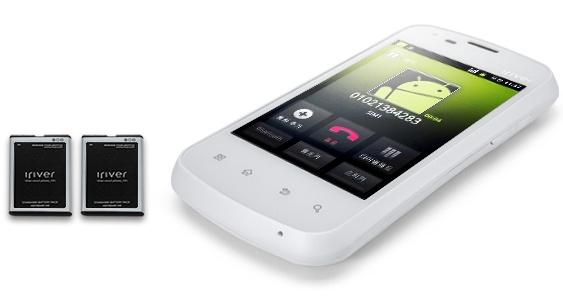 iRiver ULALA Budget Dual-SIM Android Smartphone two battery