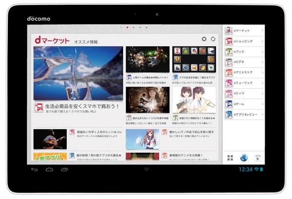 NTT docomo Huawei dtab android tablet